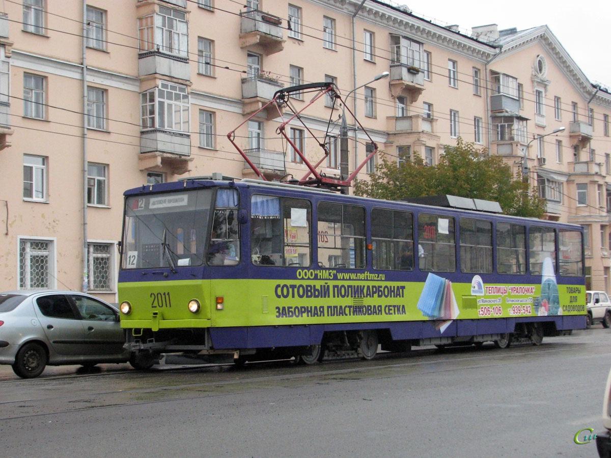 Ижевск. Tatra T6B5 (Tatra T3M) №2011
