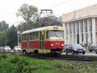 Ижевск. Tatra T3 №1194