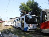 Донецк. К1 №3028