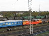 Донецк. Станция Волноваха