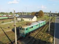 Донецк. ВЛ8м-767