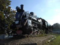 Донецк. Эр-760-73