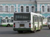 Вологда. ЛиАЗ-5256 ае583, ЛиАЗ-5256 ае585