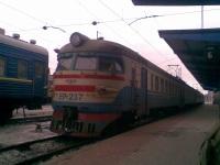 Днепропетровск. ЭР1-237