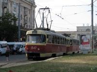 Днепропетровск. Tatra T3SU №1347, Tatra T3SU №1302