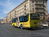 Санкт-Петербург. Golden Dragon XML6112 ар086