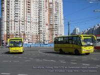 Санкт-Петербург. Yutong ZK6737D ва908, Yutong ZK6737D ва977