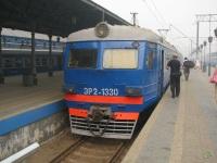 Москва. ЭР2-1330