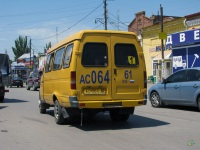 Таганрог. ГАЗель (все модификации) ас064