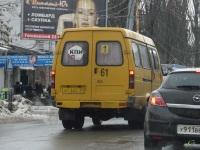 Таганрог. ГАЗель (все модификации) ас625