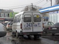 Таганрог. ГАЗель (все модификации) с243км