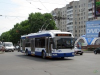 Кишинев. АКСМ-321 №1305