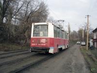 Новочеркасск. 71-605 (КТМ-5) №149