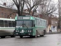 Новочеркасск. Scania CN113CLB о397кв