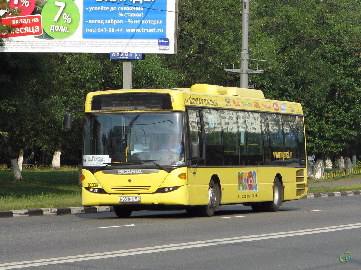 Москва. Scania OmniLink м831ме