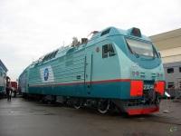 Москва. 2ЭС4К-016