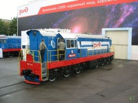 Москва. ЧМЭ3-4342