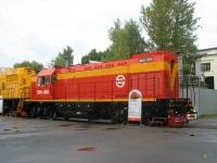 Москва. ТЭМ9-0002