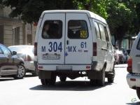 Таганрог. ГАЗель (все модификации) м304мх