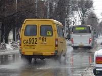 Таганрог. ГАЗель (все модификации) са932, Higer KLQ6720B ам672