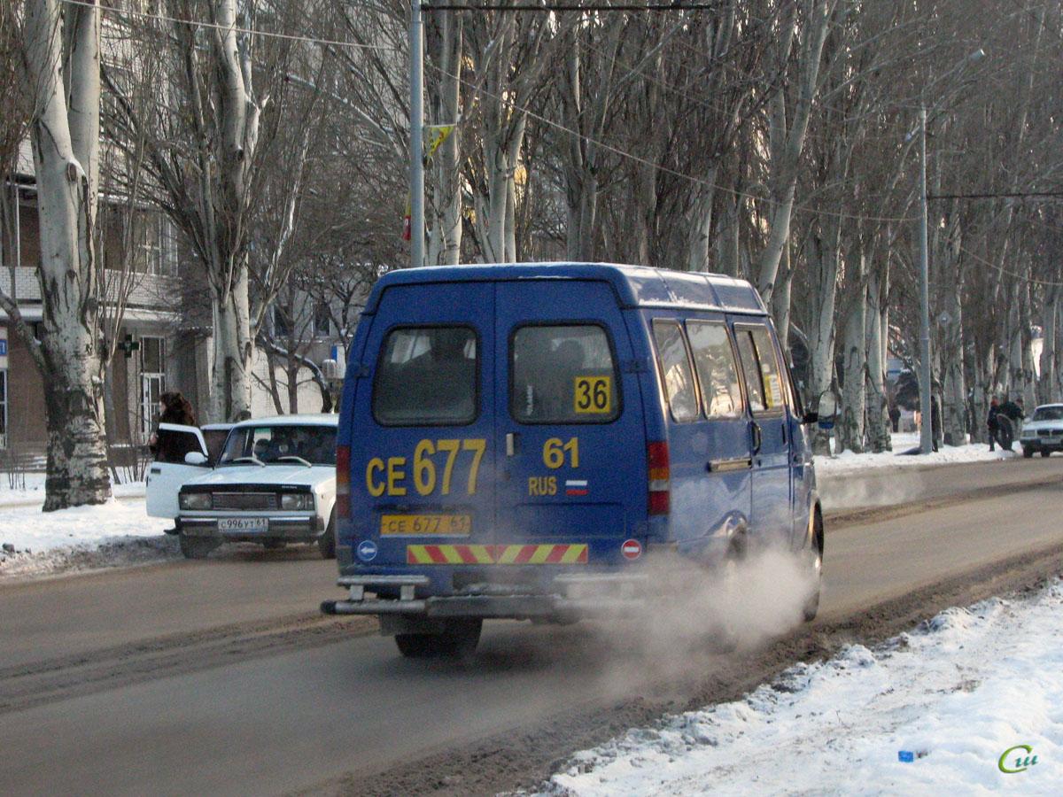 Таганрог. ГАЗель (все модификации) се677