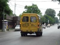 Таганрог. ГАЗель (все модификации) се678