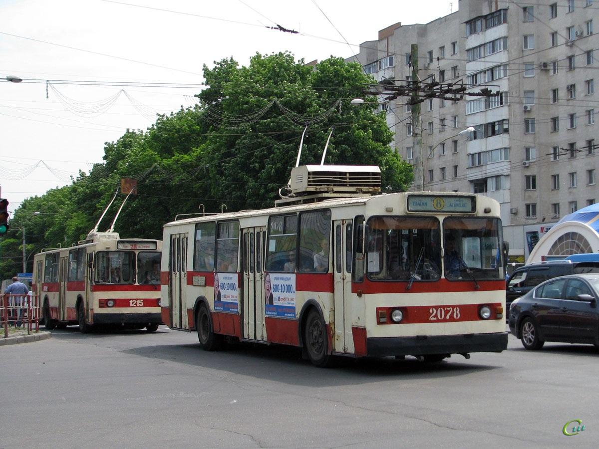 Кишинев. ЗиУ-682В-012 (ЗиУ-682В0А) №2078, ЗиУ-682В00 №1215