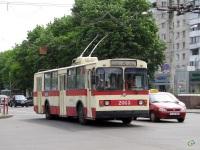 Кишинев. ЗиУ-682В00 №2063