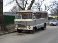 Таганрог. Кубань-Г1А1 в687мо