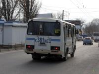 ПАЗ-32054 к381хе
