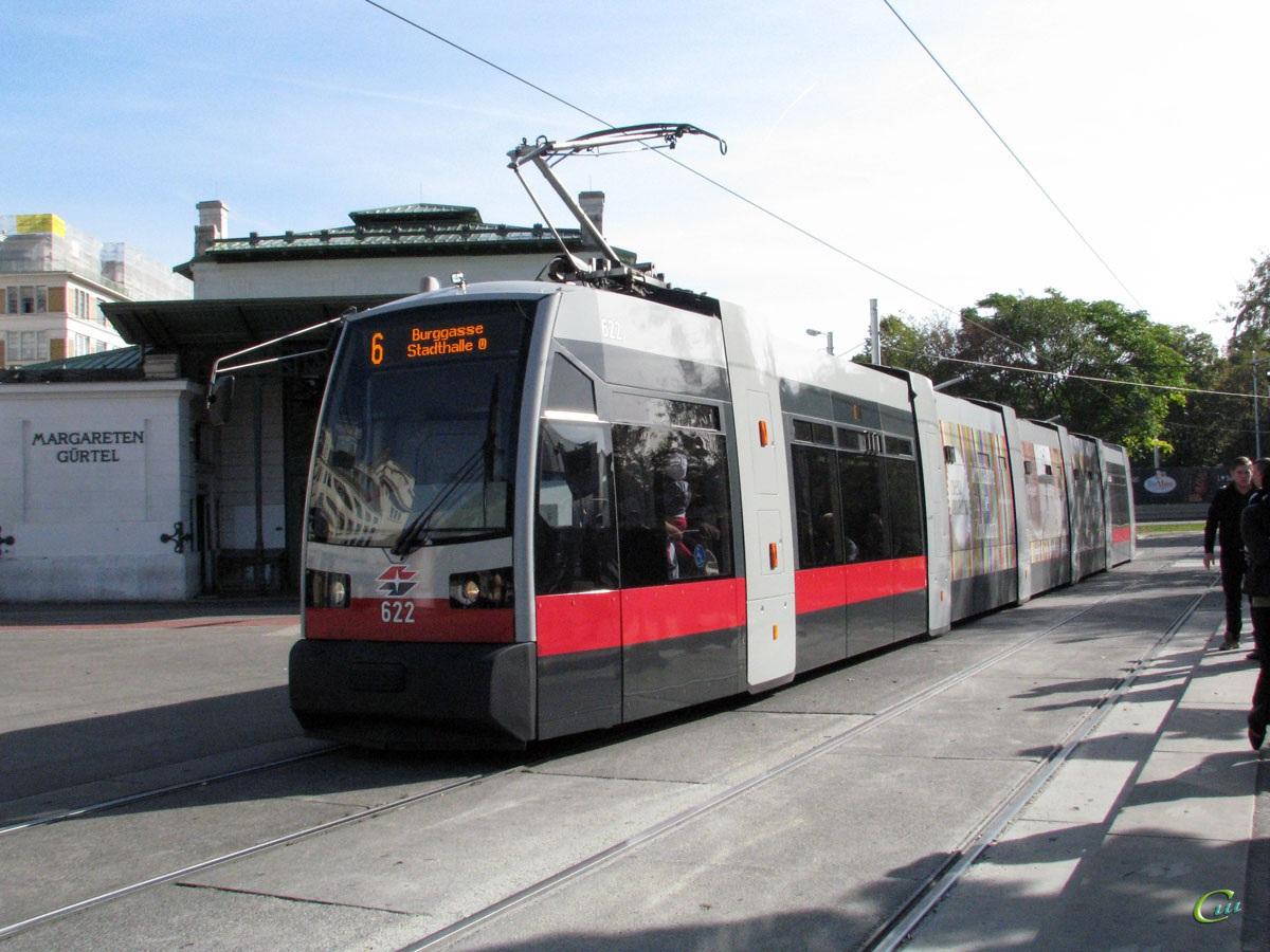 сименс трамваи фото