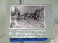 Таганрог. 1932 год