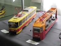 Таганрог. Tatra T6B5 (Tatra T3M) №820, ТК-28 №311