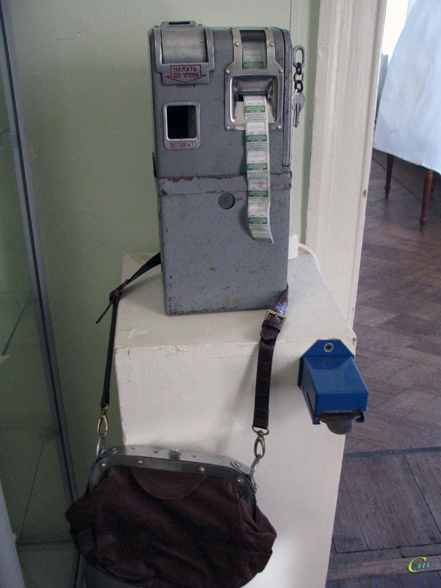 Таганрог. Салонный билетный автомат