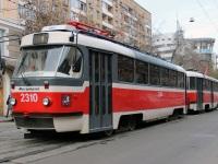Москва. Tatra T3 (МТТА-2) №2309, Tatra T3 (МТТА-2) №2310