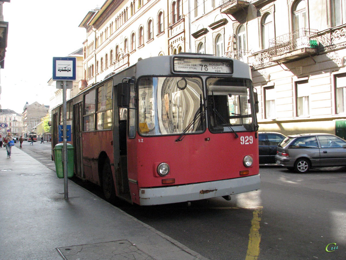 Будапешт. ЗиУ-682УВ №929