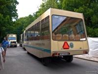 Ровинь. Прицеп к Mercedes Unimog (GS 049 NP), внутренний маршрут парка-заповедника Плитвицкие озера (Plitvicka jezera)