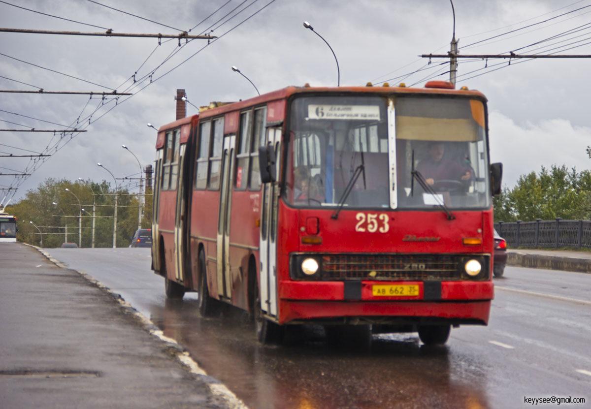 Вологда. Ikarus 280 ав662