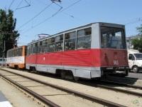 Краснодар. 71-605 (КТМ-5) №321, 71-605 (КТМ-5) №563