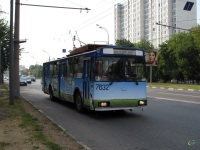 Москва. АКСМ-101ПС №7832