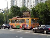 Москва. ЗиУ-682ГМ №7819