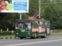 Москва. АКСМ-201 №7860