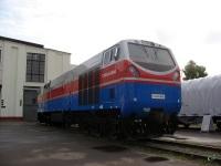 Московская область. ТЭ33А-0008