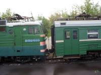 Москва. ВЛ82м-033