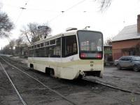 Новочеркасск. 71-619К (КТМ-19К) №205