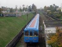 Киев. Метропоезд во главе с вагоном Ема-502 №7094