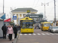 Киев. Богдан Т70110 №1367