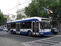 Кишинев. АКСМ-321 №1297