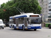 Кишинев. АКСМ-321 №2179