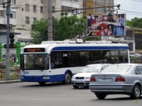 Кишинев. АКСМ-321 №3840
